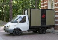 """Фургон на шасси ГАЗ-3302 """"Газель"""" (поклонники К. Кинчева, думаю, оценят). Москва, усадьба """"Царицыно"""""""