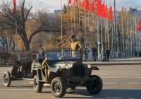 автомобиль повышенной проходимости ГАЗ-67Б с противотанковым 45-мм орудием 53-К образца 1937 года. Самара, площадь имени В. В. Куйбышева, Парад Памяти