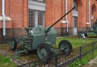 25-мм автоматическая зенитная пушка 72-К.  Санкт-Петербург, Музей артиллерии, инженерных войск и войск связи