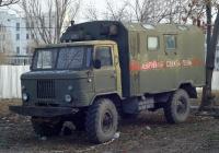 ГАЗ-66-14 с кузовом К66. Самара, Хлебная площадь