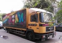 Фургон на шасси MAN 14-272. Самара, Садовая улица