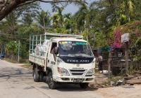 Бортовой грузовик Sangda-Forland #8K-7309. Мьянма, Дала