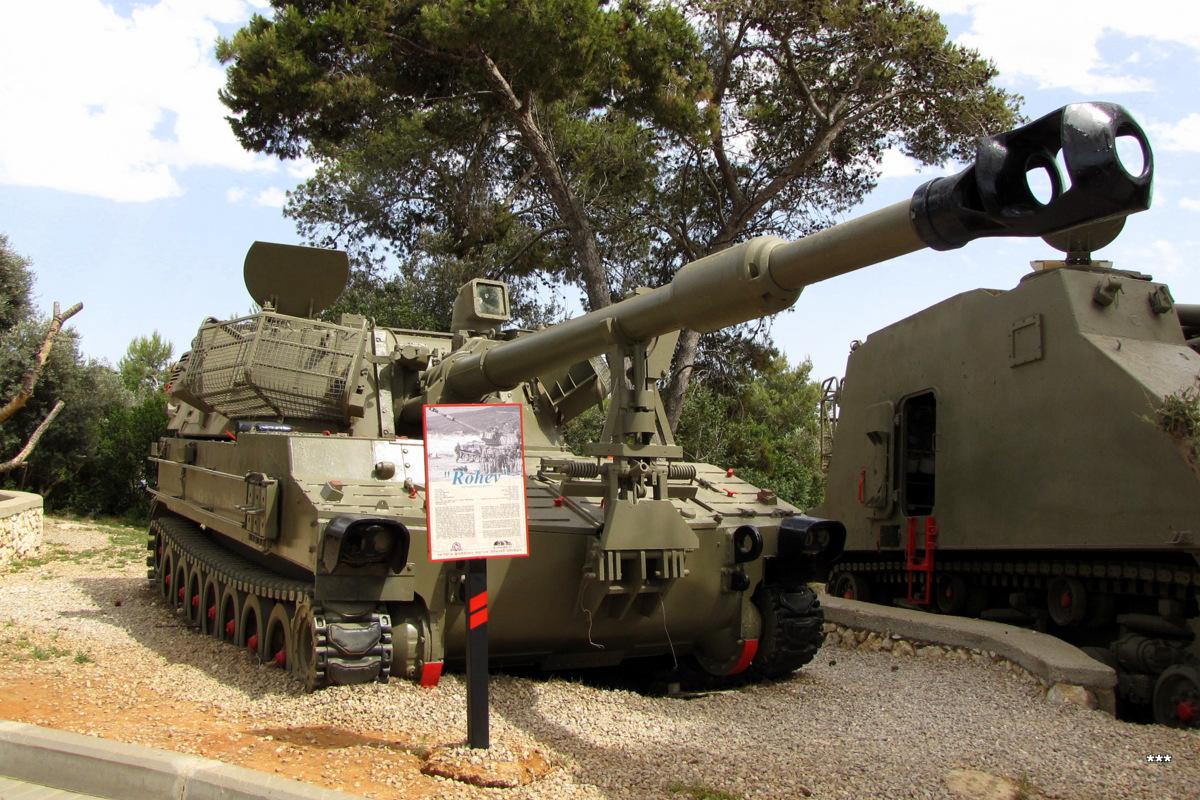 САУ Rohev. Израиль, Зихрон-Яаков, музей артилерии