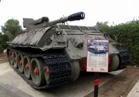 САУ Д-30 на базе танка Т-34. Израиль, Зихрон-Яаков, музей артиллерии
