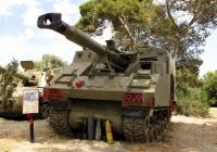 САУ Roem. Израиль, Зихрон-Яаков, музей артилерии