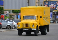 Почтовый фургон на шасси ГАЗ-53. Украина, Киев, проспект Победы