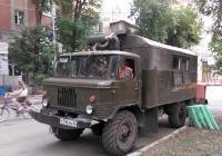 КУНГ на шасси ГАЗ-66 #К 396 РВ 63 . Самара, улица Садовая