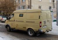 Инкассаторский автомобиль ГАЗ-2964 Практик #М 086 РР 72 . Тюмень, улица Республики