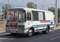 Грузопассажирский автомобиль ПАЗ-32053-110-20 #A 189 FY. Алматы, улица Жубанова