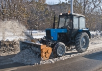Шнекороторный снегоочиститель ФРС-200М на базе трактора Беларус 82.1 #A 022 AKD . Алматы, улица Саина