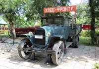 "Грузовой автомобиль ГАЗ-ММ. Оренбург, парк ""Салют, Победа"""