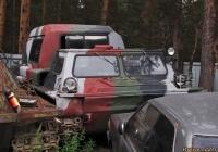 Гусеничный транспортер ГАЗ-71. Алтайский край, Барнаул, шоссе Ленточный бор