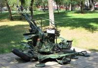 "Зенитная установка ЗУ-23-2. Оренбург, парк ""Салют, Победа"""