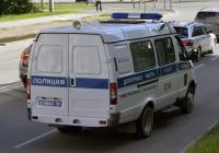 Автомобиль дежурной части ГАЗ-32215-АДЧ #А 4663 66. Екатеринбург (Свердловск)