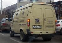 Инкассаторский автомобиль САР-2967-03 #Х 542 РС 72 . Тюмень, Первомайская улица