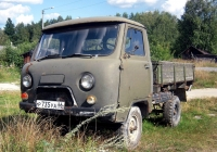 Бортовой грузовой автомобиль УАЗ-3303 #Р 735 УА 66. Свердловская область, Лосиный