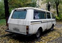 Микроавтобус РАФ-2203 #С 094 МО 66. Екатеринбург (Свердловск)