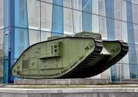 Танк Mark V «композит». Харьковская область, г. Харьков, площадь Конституции