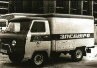 Электромобиль-фургон У-131 на базе УАЗ-451ДМ #8269 МНН  . Москва
