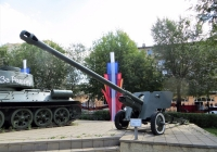 "100-мм полевая пушка БС-3. Оренбург, парк ""Салют, Победа"""