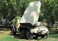 "Пусковая установка БМ-21-1 ""Град"" на шасси Урал-4320 . Оренбург, парк ""Салют, Победа"""