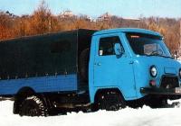 Бортовой грузовой автомобиль УАЗ-33035 #5983 УЛЛ. Ульяновск