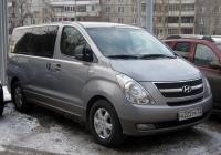 Микроавтобус Hyundai Grand Starex #А 222 РР 72 . Тюмень, улица 50 лет Октября
