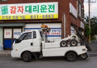 Эвакуатор на базе Kia Bongo III. Корея, Каннын