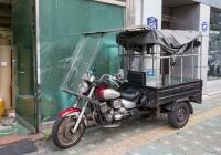 Грузовой мотоцикл Daelim. Корея, Сеул