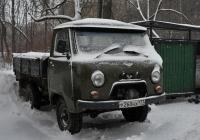 Бортовой грузовик УАЗ-3303 #У 260 НХ 177. Москва, Рижский проезд