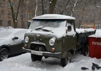 Бортовой грузовик УАЗ-33036 #У 260 НХ 177. Москва, Рижский проезд