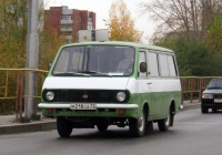 """Микроавтобус РАФ-2203 """"Латвия"""" #М 218 СА 72. Тюмень"""