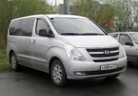 Микроавтобус Hyundai Grand Starex #А 888 ВМ 72. Тюмень, Патрушево