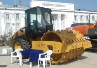 Каток Caterpillar CS65. Якутск, Площадь Дружбы