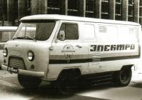 Электромобиль-цельнометаллический фургон УАЗ-451МИ #10-95 МНЛ . Москва