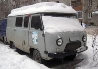 Грузопассажирский фургон УАЗ-3909 #К 281 ОТ 70. Тюмень