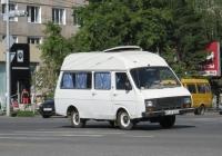 """Микроавтобус РАФ-22038-02 """"Латвия"""" #8743 КНА. Курган, улица Куйбышева"""