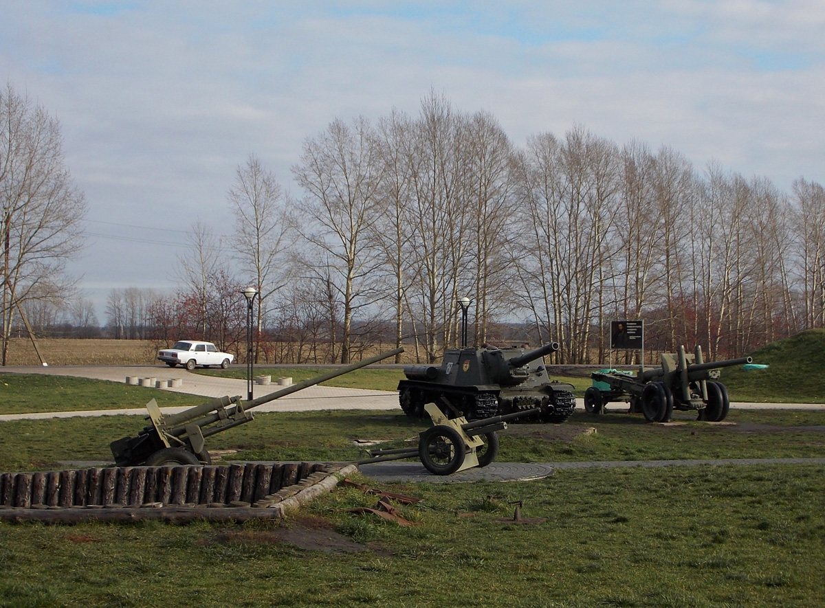 Артиллерийские орудия ЗИС-2, 53-К, ИСУ-152, А-19. Белгородская область, п. Прохоровка