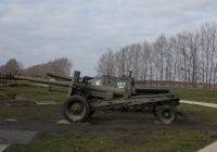 122-мм корпусная пушка А-19. Белгородская область, п. Прохоровка