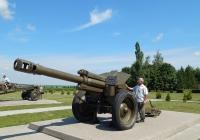152-мм гаубица Д-1. Белгородская область, п. Прохоровка