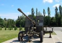 57-мм автоматическая зенитная пушка АЗП-57. Белгородская область, п. Прохоровка