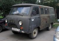 Грузопассажирский фургон УАЗ-3909 #О 810 ХК 72 . Тюмень