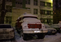Пожарная цистерна АЦ-40(131)-137А на шасси ЗиЛ-131Н #К 363 АЕ 50. Москва, 6-й Новоподмосковный переулок