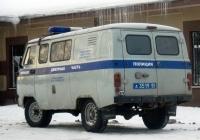Полицейский автомобиль УАЗ-3909 #А 3519 66. Свердловская область, станция Тугулым
