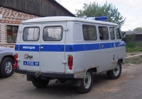 Полицейский микроавтобус УАЗ-2206 #А 3155 66. Свердловская область, Тугулым, улица Ленина