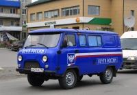 Грузопассажирский фургон УАЗ-3909 #В 420 НВ 196 Почты России. Свердловская область, Талица