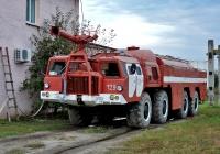 Аэродромный пожарный автомобиль АА-70(7313)-220 на шасси МАЗ-7313 #Т 00252 АХ. Харьковская область, г. Харьков,  аэропорт