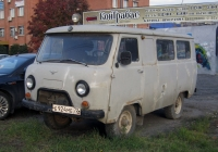 Грузопассажирский фургон УАЗ-3962 #Е 924 МЕ 72 . Тюмень