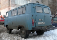 Грузопассажирский фургон УАЗ-3962 #С 637 ОМ 72  . Тюмень, Сосьвинская улица