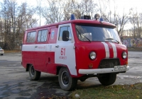 Пожарно-штабной автомобиль на базе УАЗ-3962 #Р 128 МН 96 . Свердловская область, Асбест